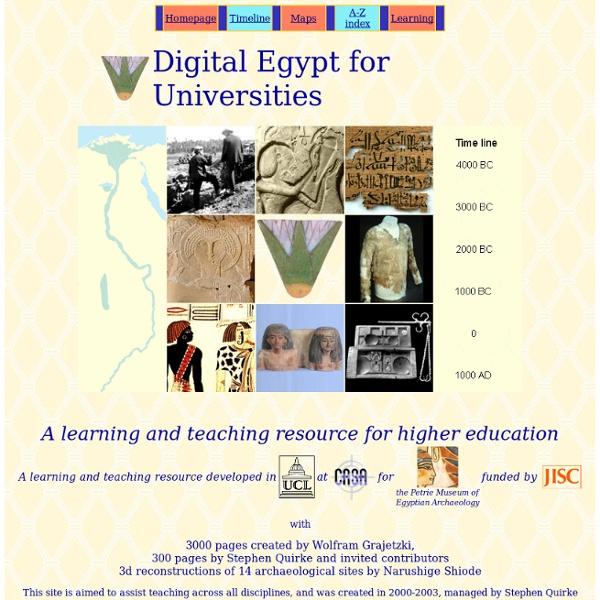 Digital Egypt for Universities