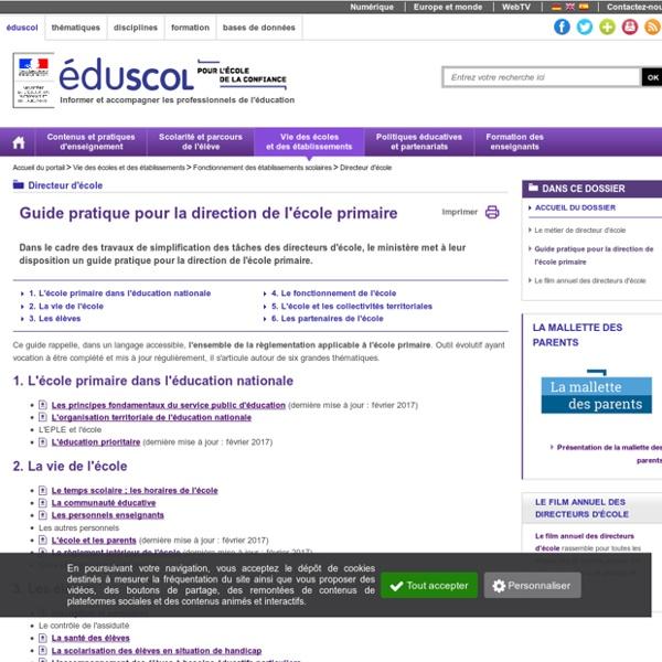 Guide pratique pour la direction de l'école primaire