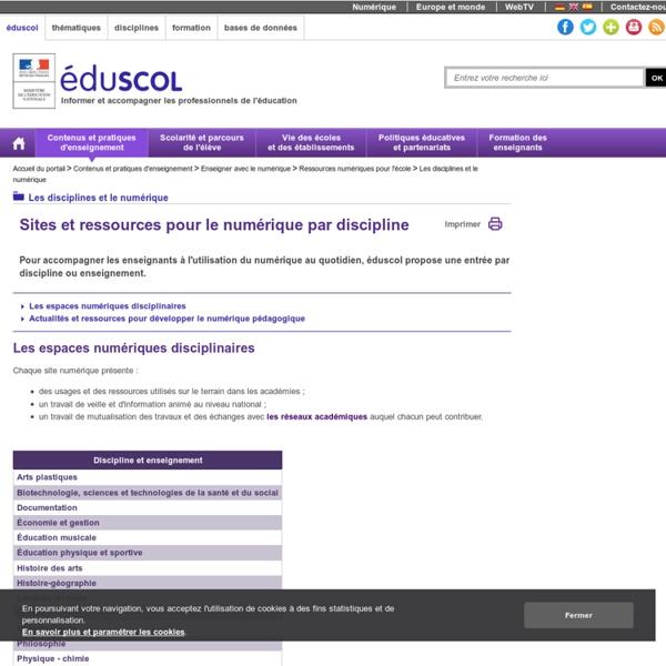 Le numérique dans les disciplines (Eduscol)