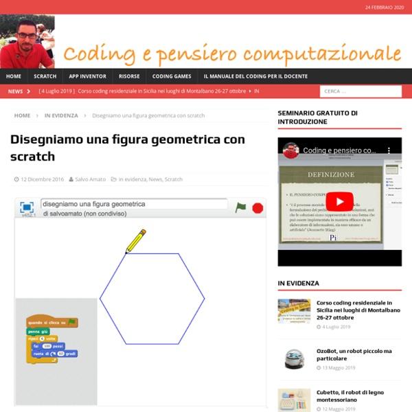 Disegniamo una figura geometrica con scratch – Coding e Pensiero computazionale