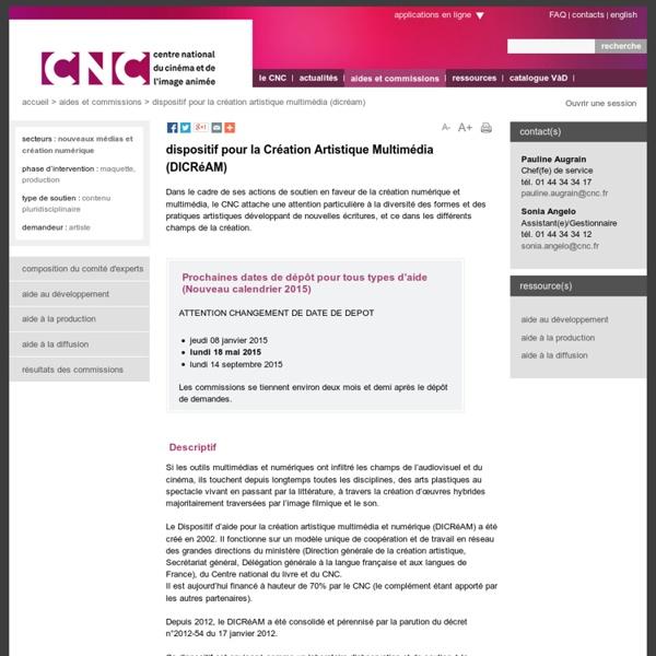Dispositif pour la Création Artistique Multimédia (DICRéAM)