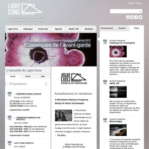 LightCone - cinéma expérimental
