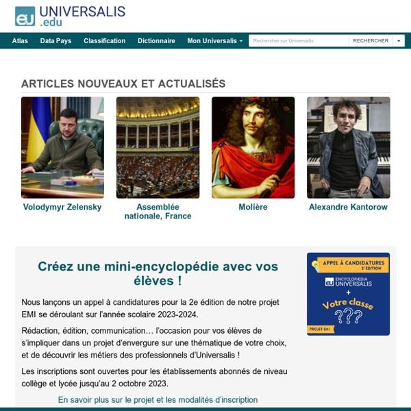 Universalis : Ressource documentaire pour l'enseignement