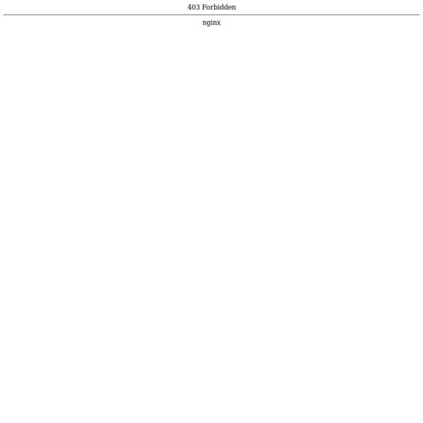 Espace Régional de Documentation
