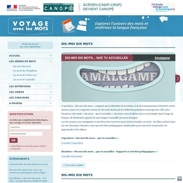 Accueil-Voyage avec les mots-Centre National de Documentation Pédagogique
