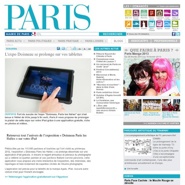 L'expo Doisneau se prolonge sur vos tablettes