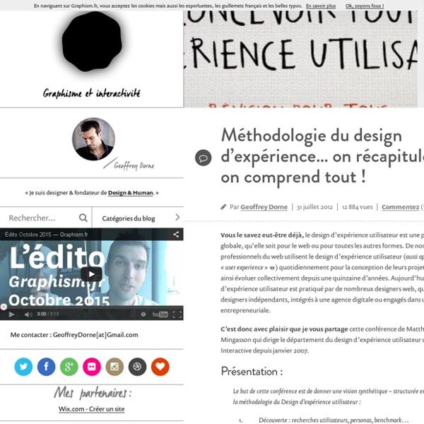 Méthodologie du design d'expérience… on récapitule et on comprend tout !