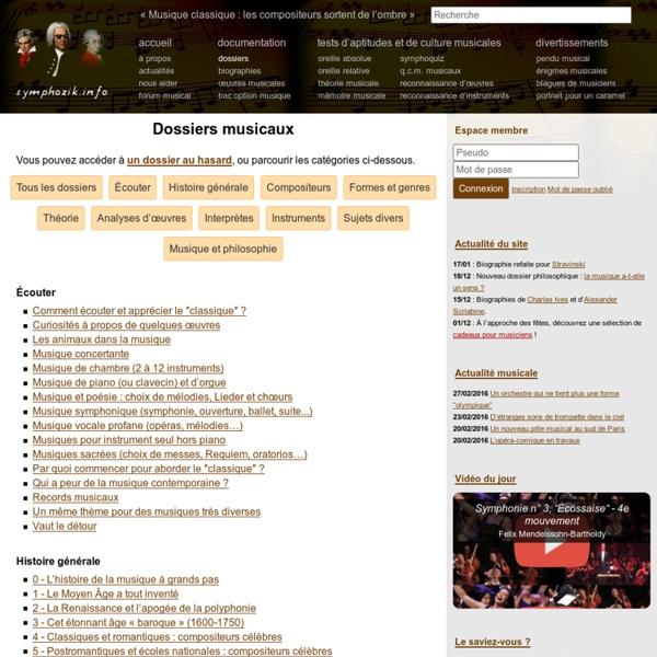 Dossiers musicaux