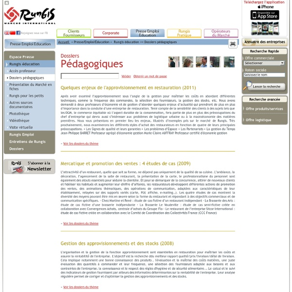 RUNGIS EDUCATION - Gestion des approvisionnements et des stocks