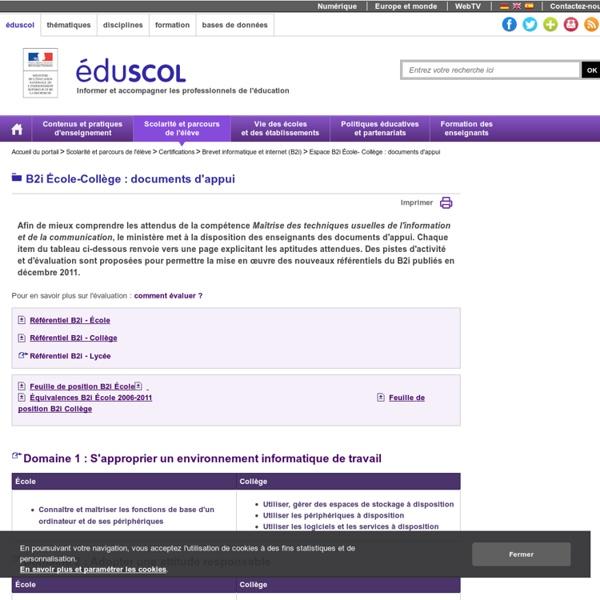 B2i École-Collège : documents d'appui