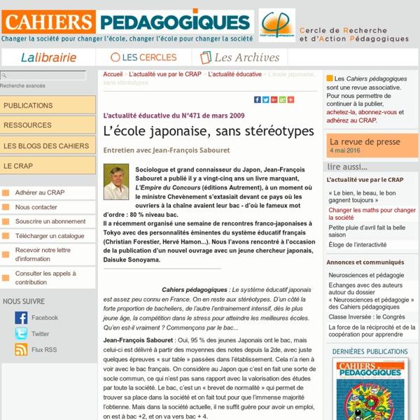 L'école japonaise, sans stéréotypes