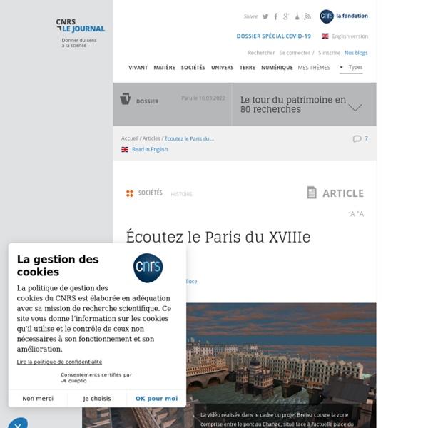 Écoutez le Paris du XVIIIe siècle