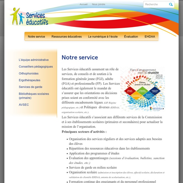 Services Éducatifs