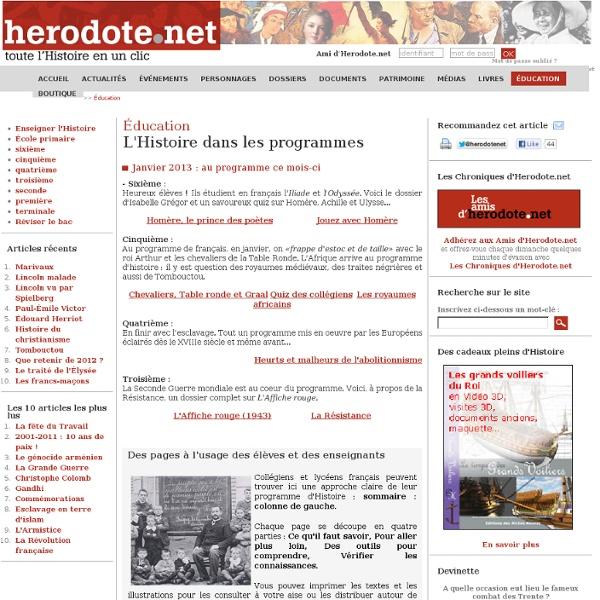 Éducation - Enseigner l'Histoire - Herodote
