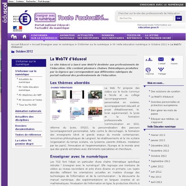 La WebTV d'éduscol
