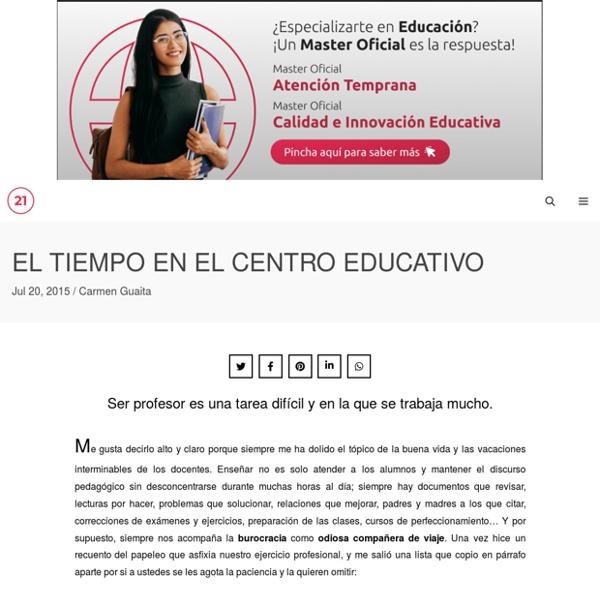 EL TIEMPO EN EL CENTRO EDUCATIVO