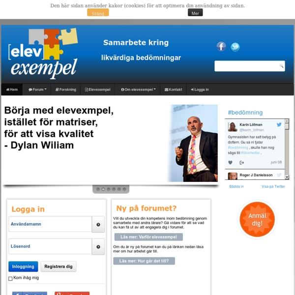 Hem - Elevexempel - sambedömning på nätet