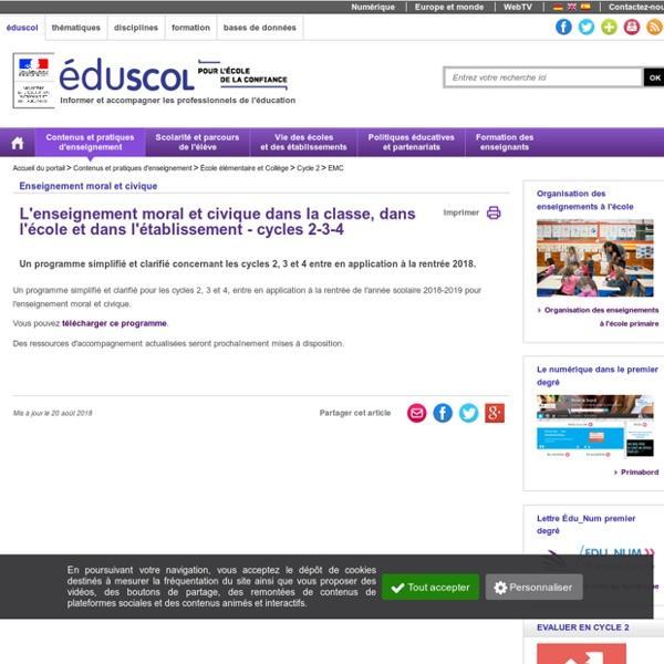 Enseignement moral et civique - L'EMC dans la classe, dans l'école et dans l'établissement