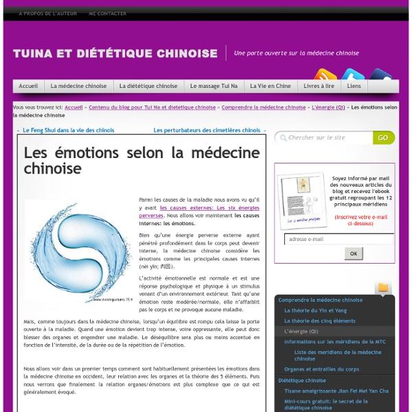 Les émotions: causes internes des maladies
