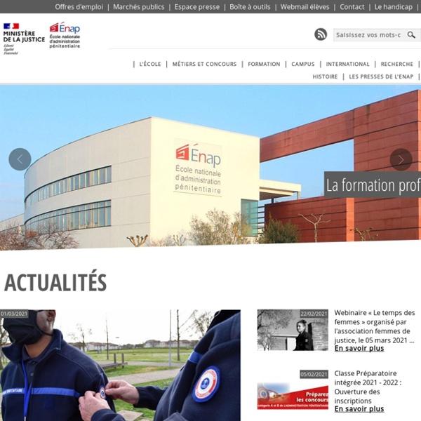 École Nationale d'Administration Pénitentiaire