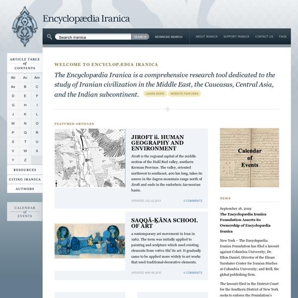 Encyclopædia Iranica