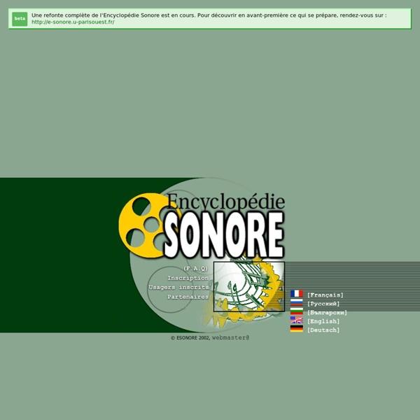 Encyclopédie sonore