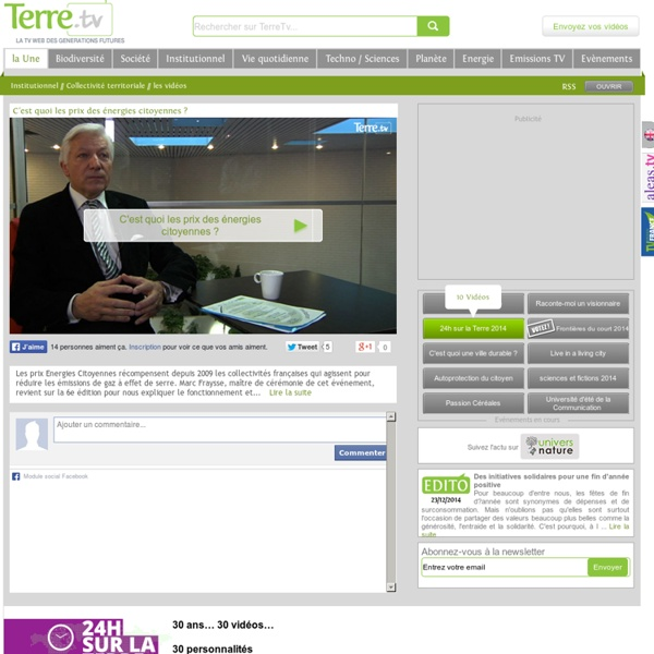 Terretv - La télé web des générations futures
