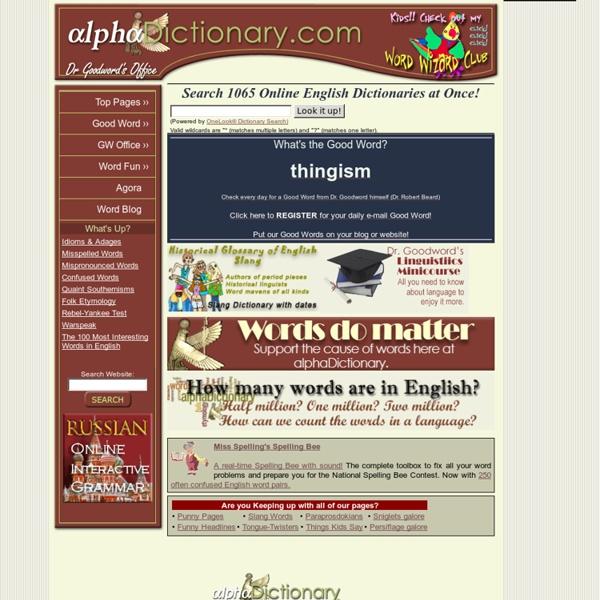 Free English Online Dictionary * Grammar * Word Fun
