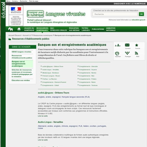 Eduscol: Banques son et enregistrements académiques