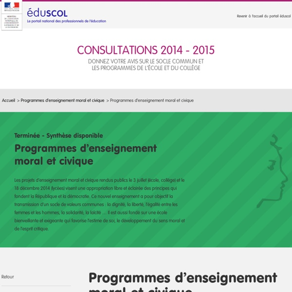 Programmes d'enseignement moral et civique - Consultations 2014-2015