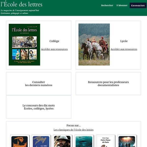 L'école des lettres, la revue pédagogique des professeurs de français