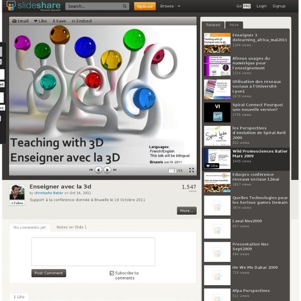 Enseigner avec la 3d