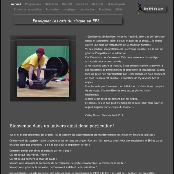 Cirque EPS Lyon
