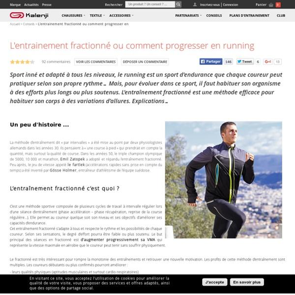 L'entrainement fractionné ou comment progresser en running