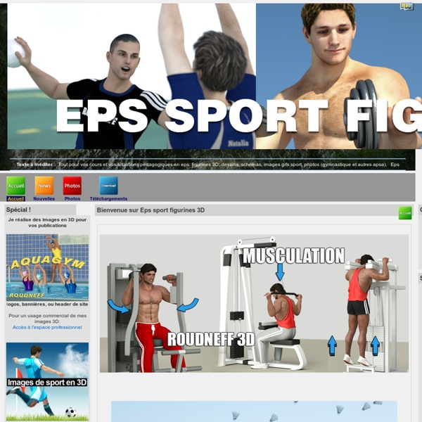 Eps sport figurines 3D
