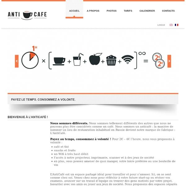 Coworking Paris - Anticafe.fr