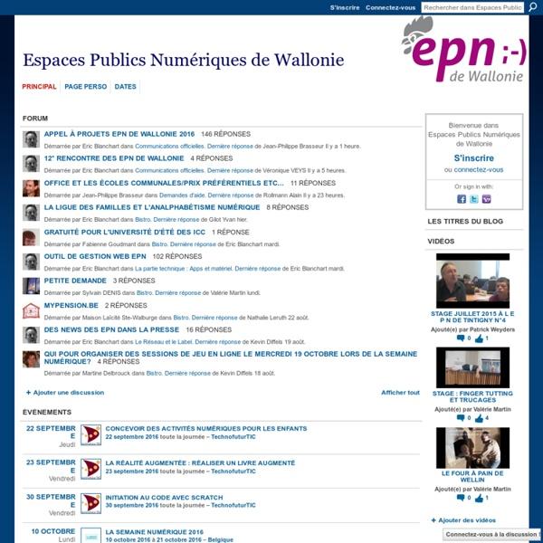 Espaces Publics Numériques de Wallonie