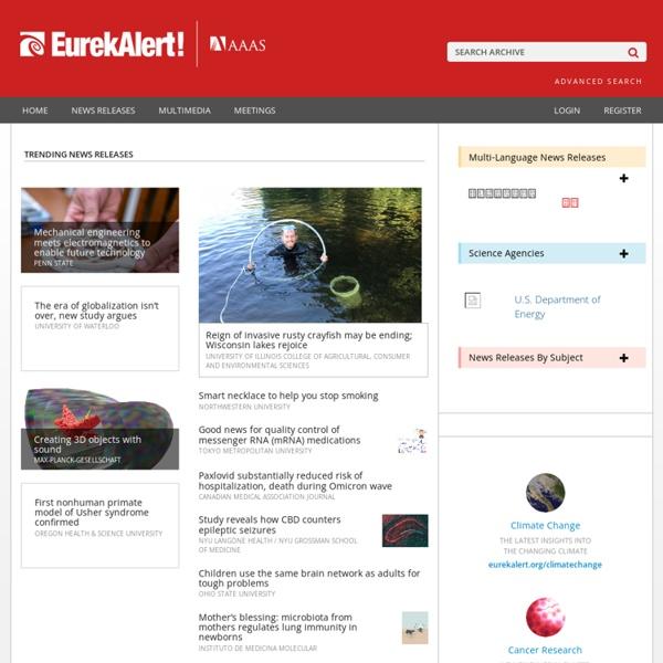 EurekAlert! Science News