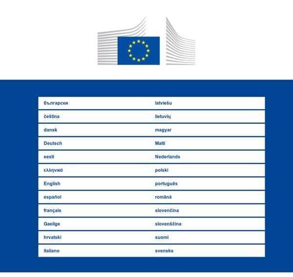 Homepage - European Commission
