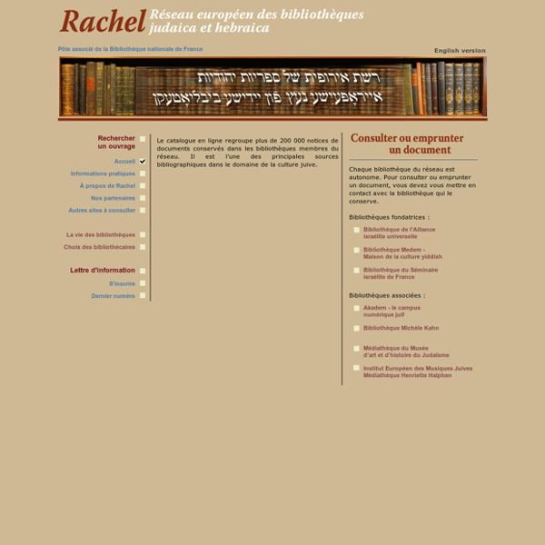 Rachel : Réseau européen des bibliothèques judaica et hebraica