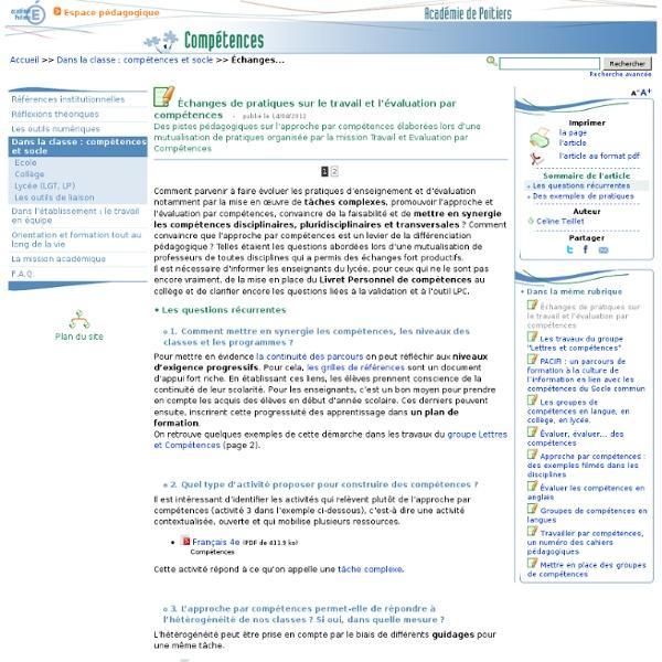 Échanges de pratiques sur le travail et l'évaluation par compétences- Compétences