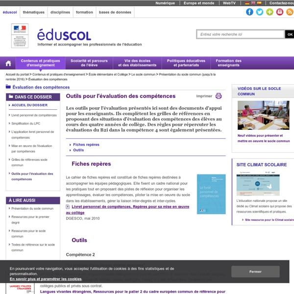 Évaluation des compétences - Outils pour l'évaluation des compétences