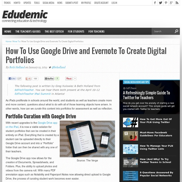 How To Use Google Drive and Evernote To Create Digital Portfolios