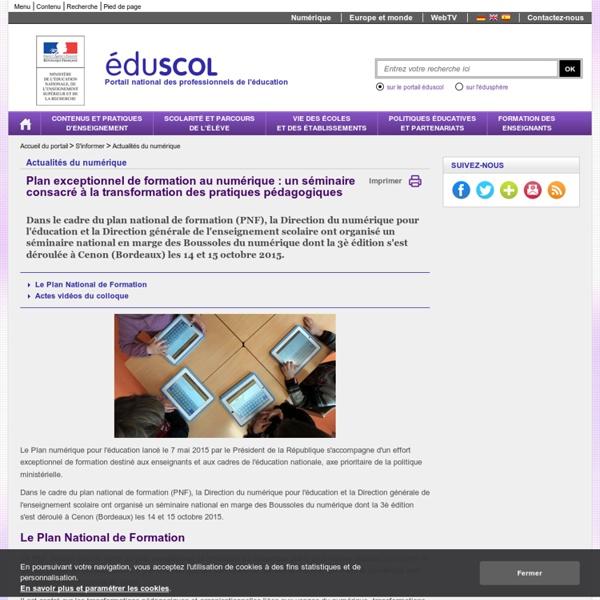 Actualités du numérique - Plan exceptionnel de formation au numérique: un séminaire consacré à la transformation des pratiques pédagogiques