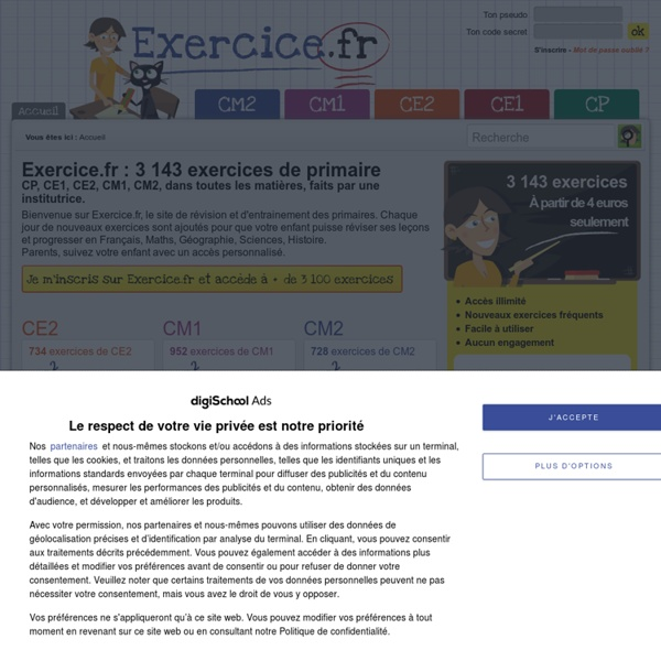 Exercice.fr, LE site d'exercices pour l'école primaire