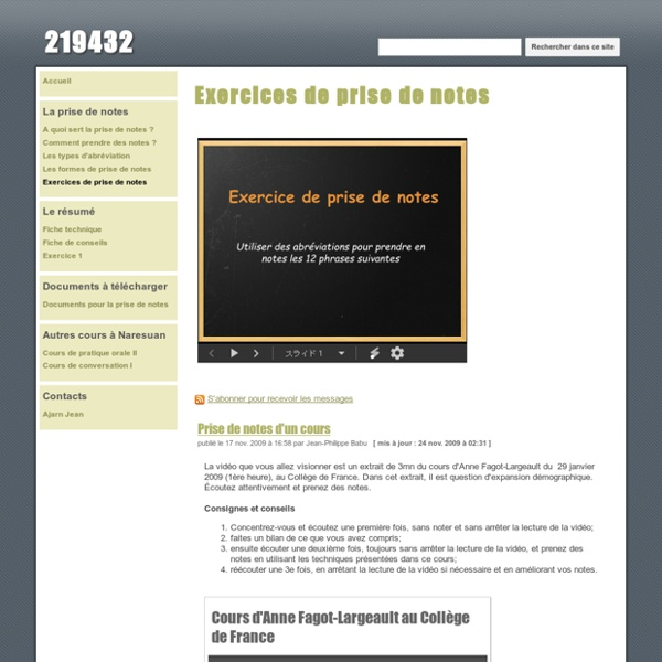 Exercices de prise de notes - 219432