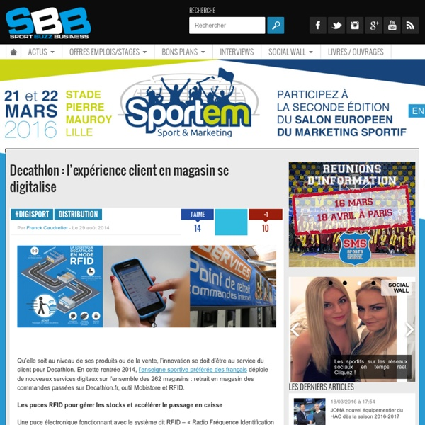 Decathlon : l'expérience client en magasin se digitalise