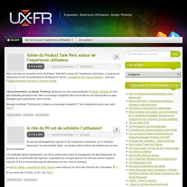 Expérience utilisateur, Design, Ergonomie