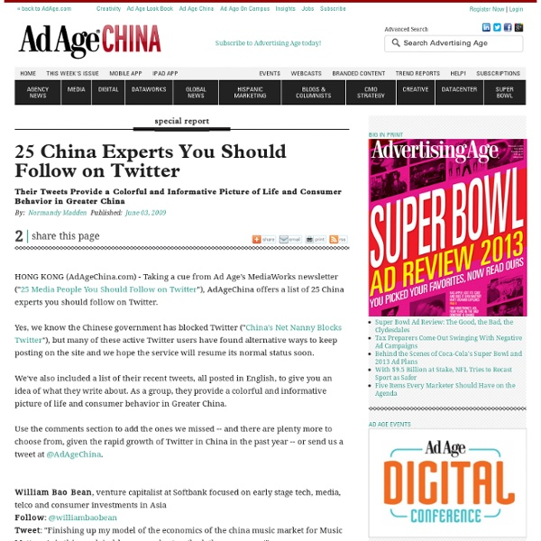 Ad Age China