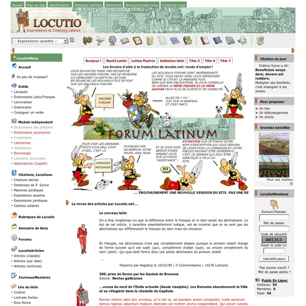 Citations latines, expressions, locutions, aide au latin, traduction, theme, version